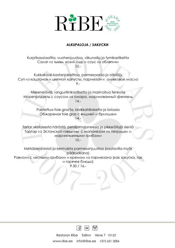 Ribe menu 1/3