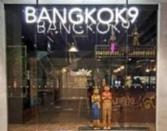 Bangkok 9 - Iso Omena