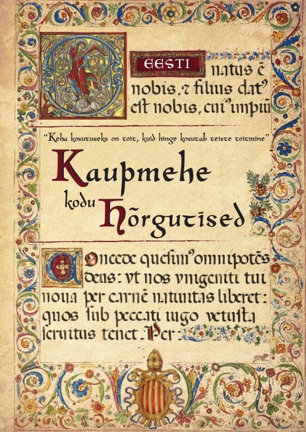 Olde Hansa menu 4/12