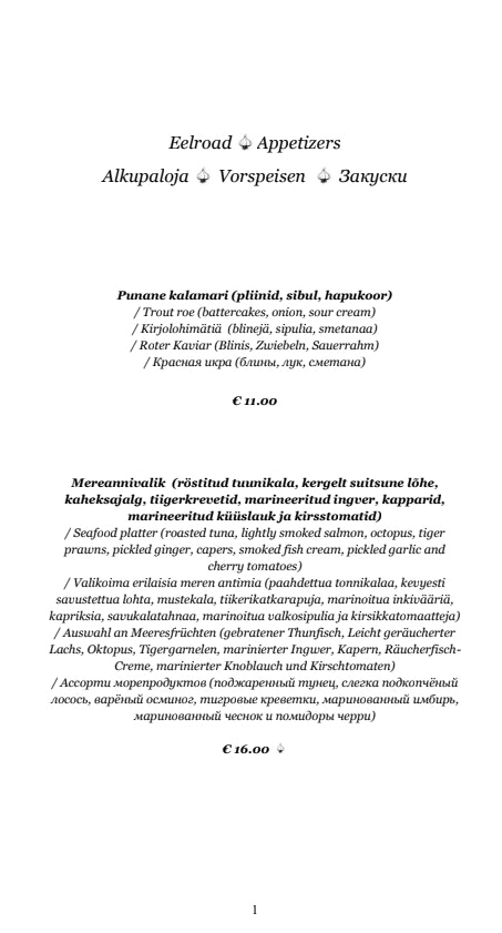 Balthasar menu 2/12