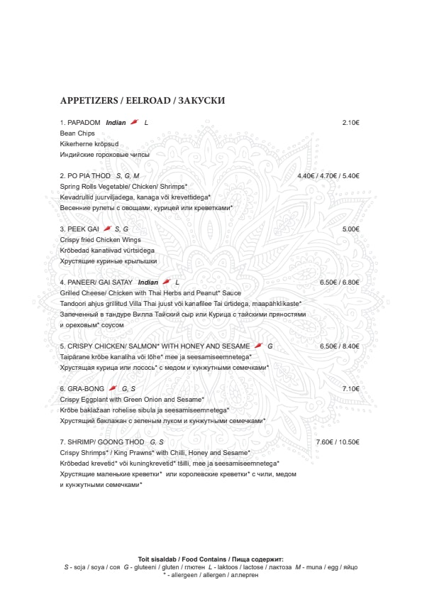 Villa Thai menu 11/12