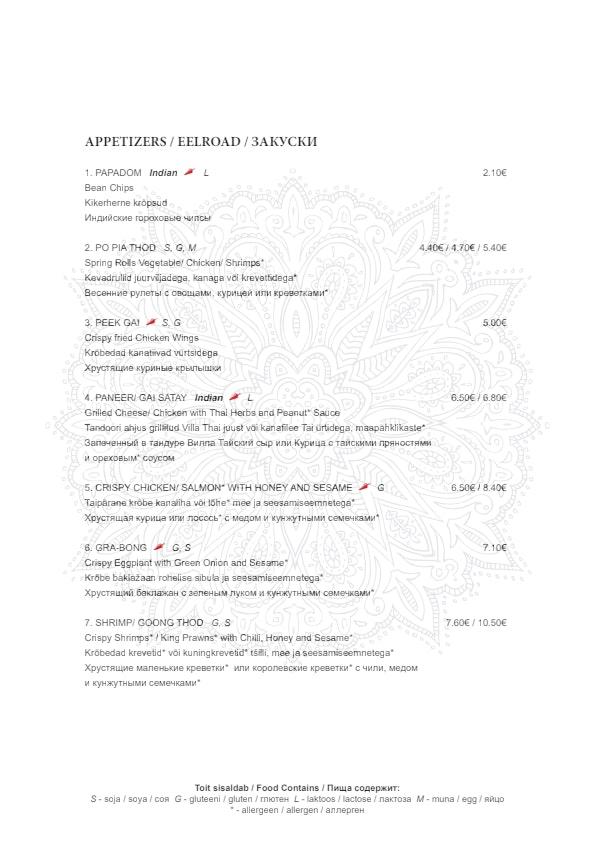Villa Thai menu 1/12