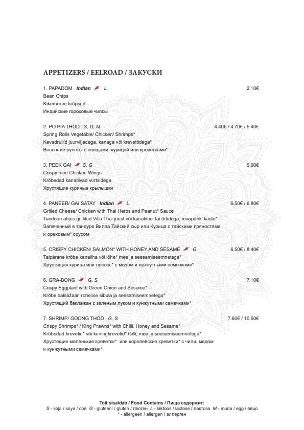 Villa Thai menu 4/12