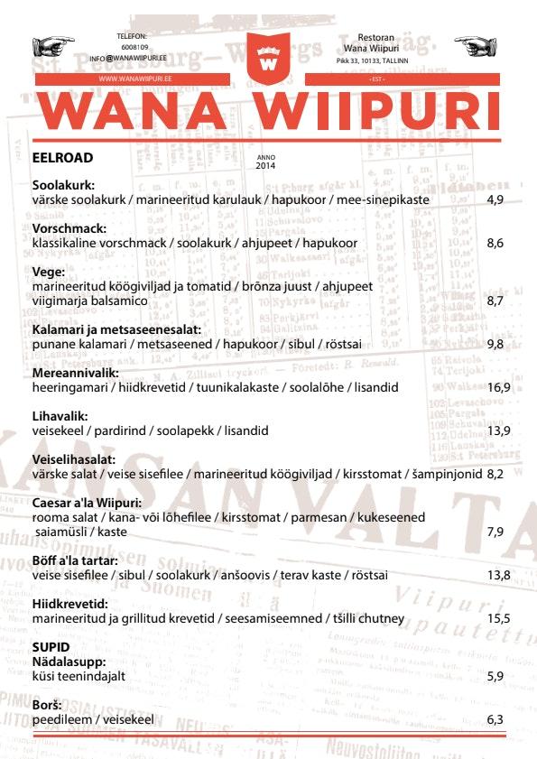 Wana Wiipuri menu 3/3