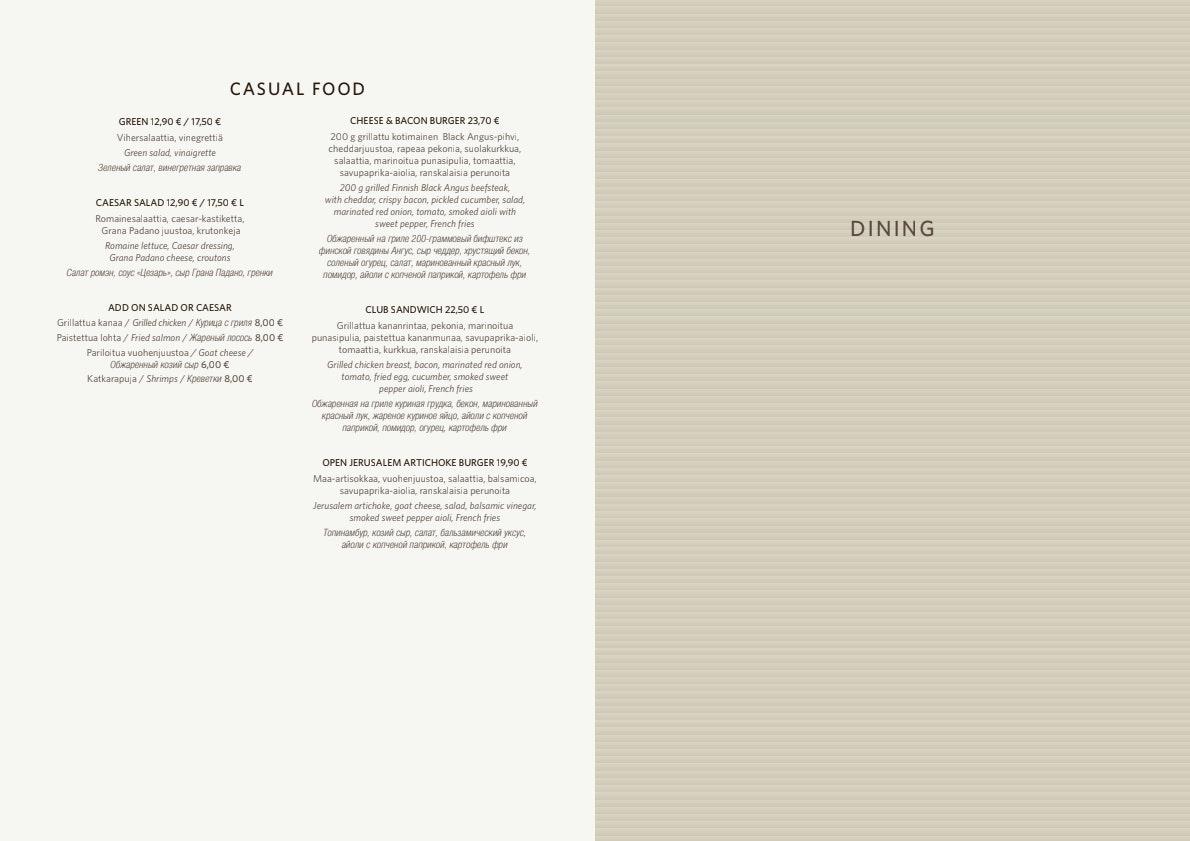 Meritorppa menu 1/2
