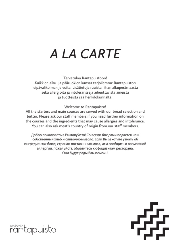Ravintola Rantapuisto menu 4/5