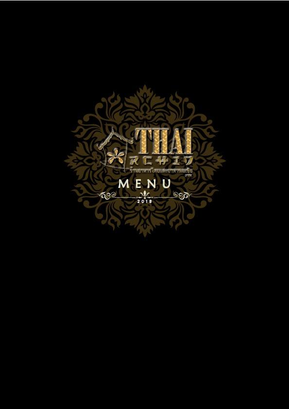 Thai Orchid Itis menu 10/17