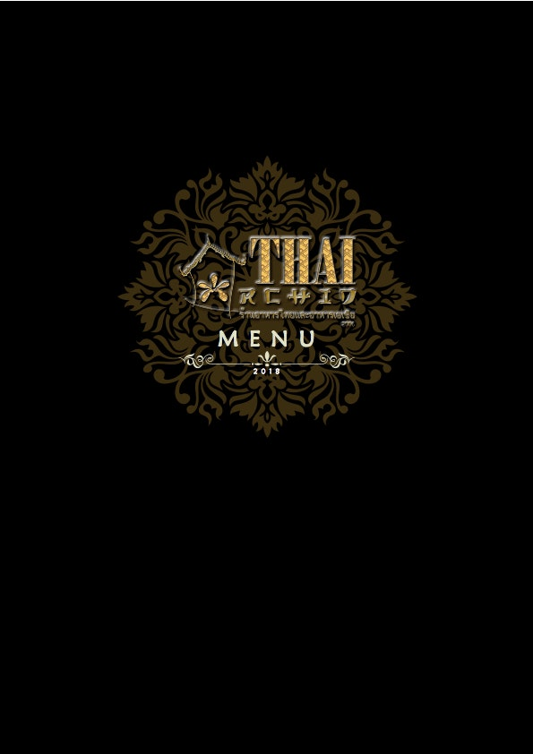 Thai Orchid Itis menu 7/17