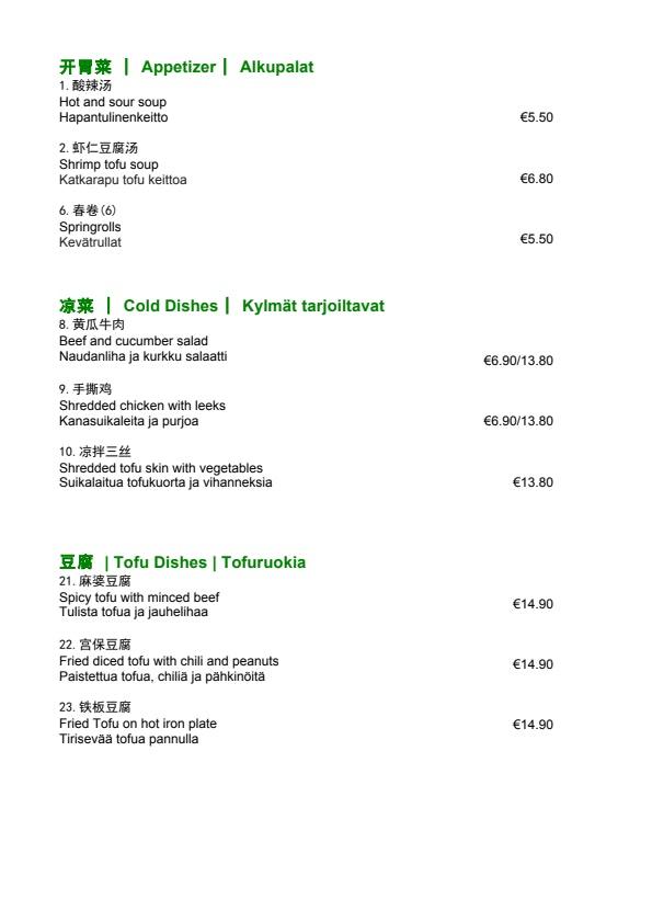 Bei Fang menu 1/6